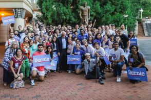 Bernie with a group of students
